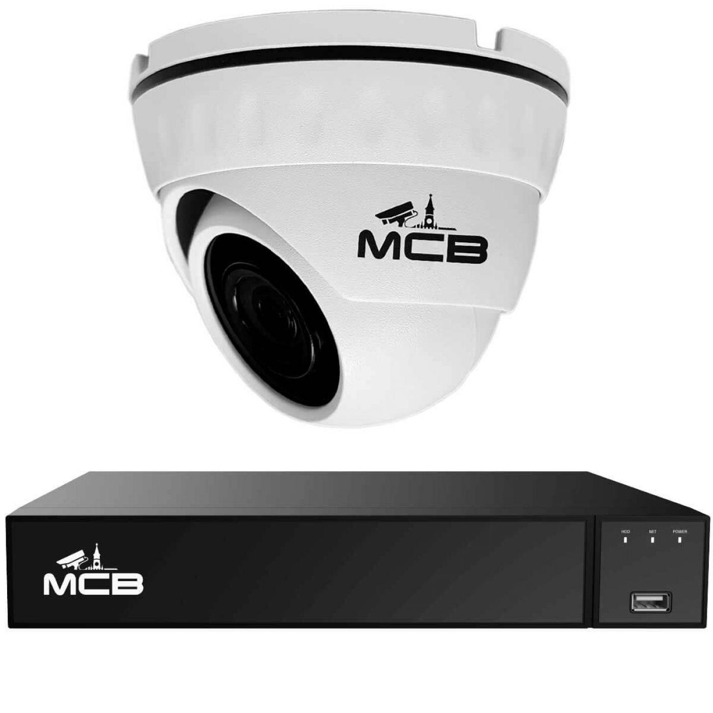 Комплект видеонаблюдения для помещения на 1 камеру 2 Мегапикселя 1080P