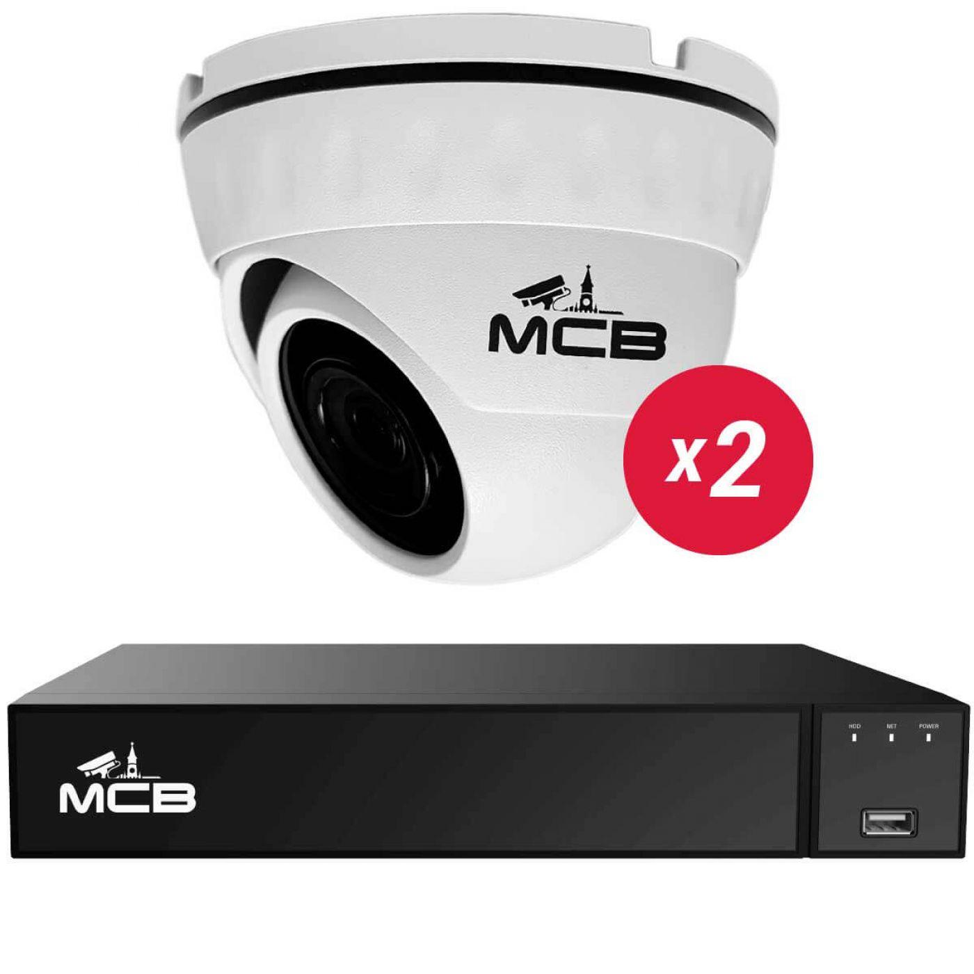 Комплект видеонаблюдения на 2 купольные камеры Full HD