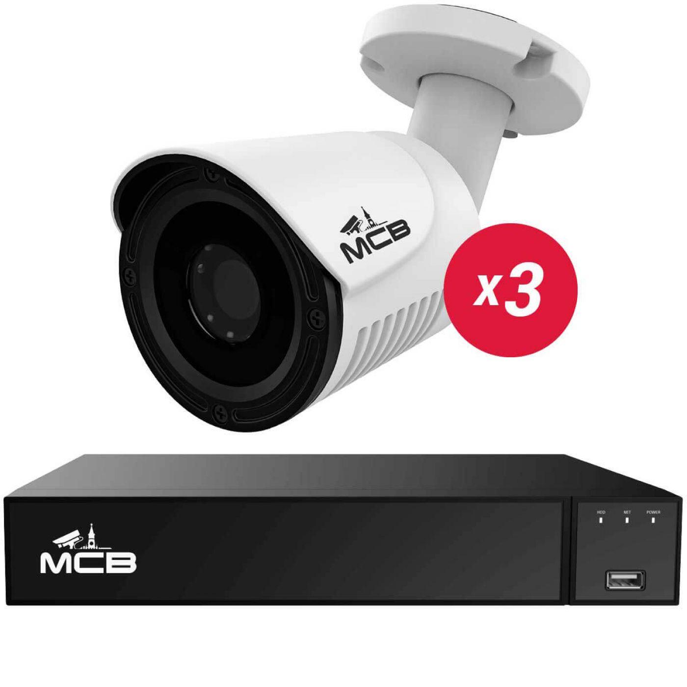 Комплект видеонаблюдения на 3 уличные камеры Full HD