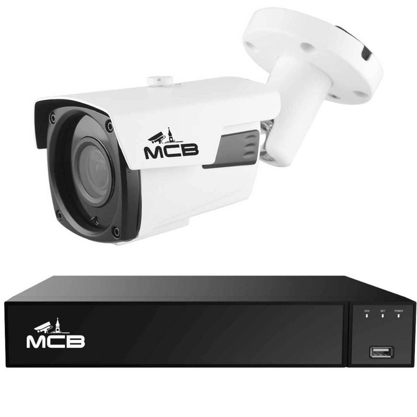 Комплект видеонаблюдения на 1 камеру 5 Мегапикселя Pro