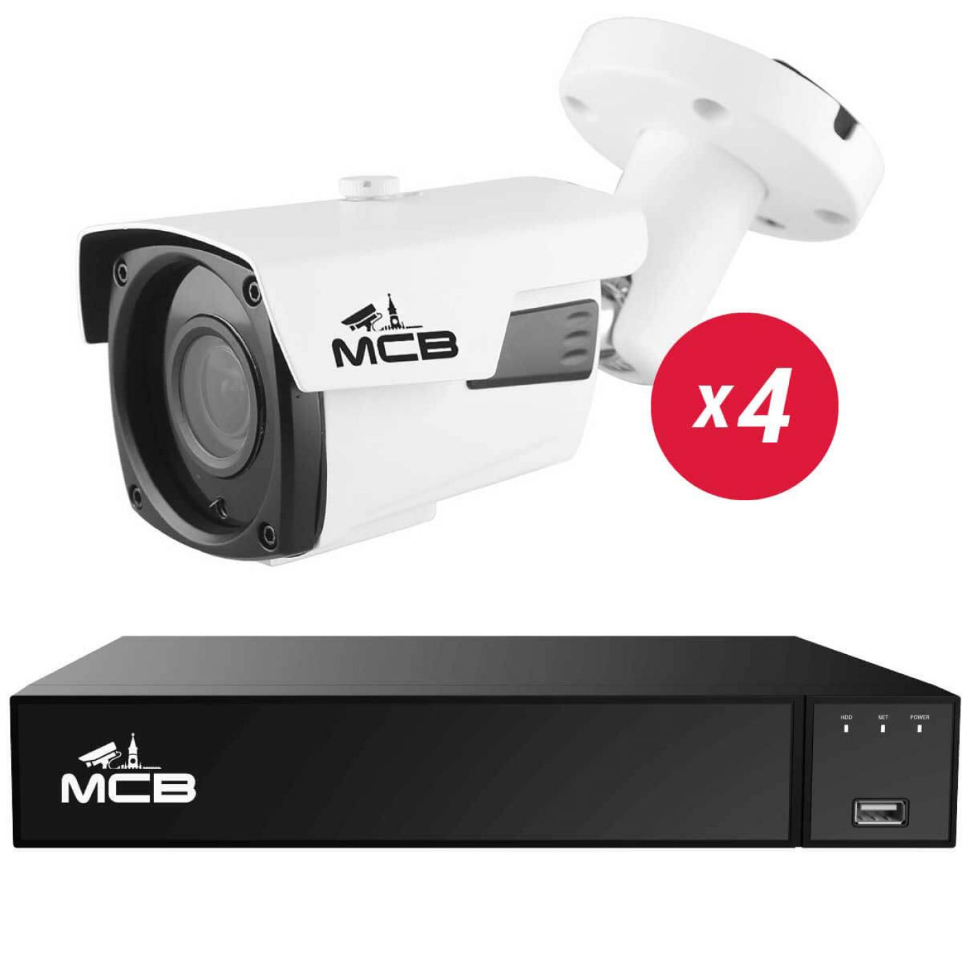 Комплект видеонаблюдения на 4 камеры по 5 Мегапикселей Pro