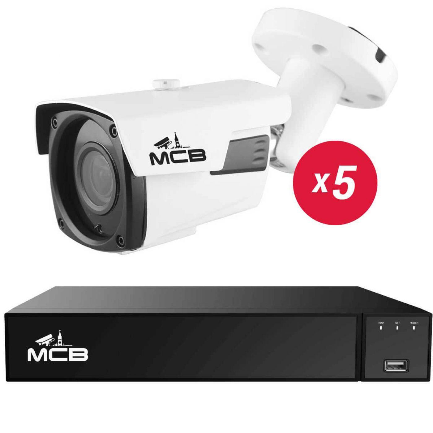 Комплект видеонаблюдения на 5 камер по 5 Мегапикселей Pro