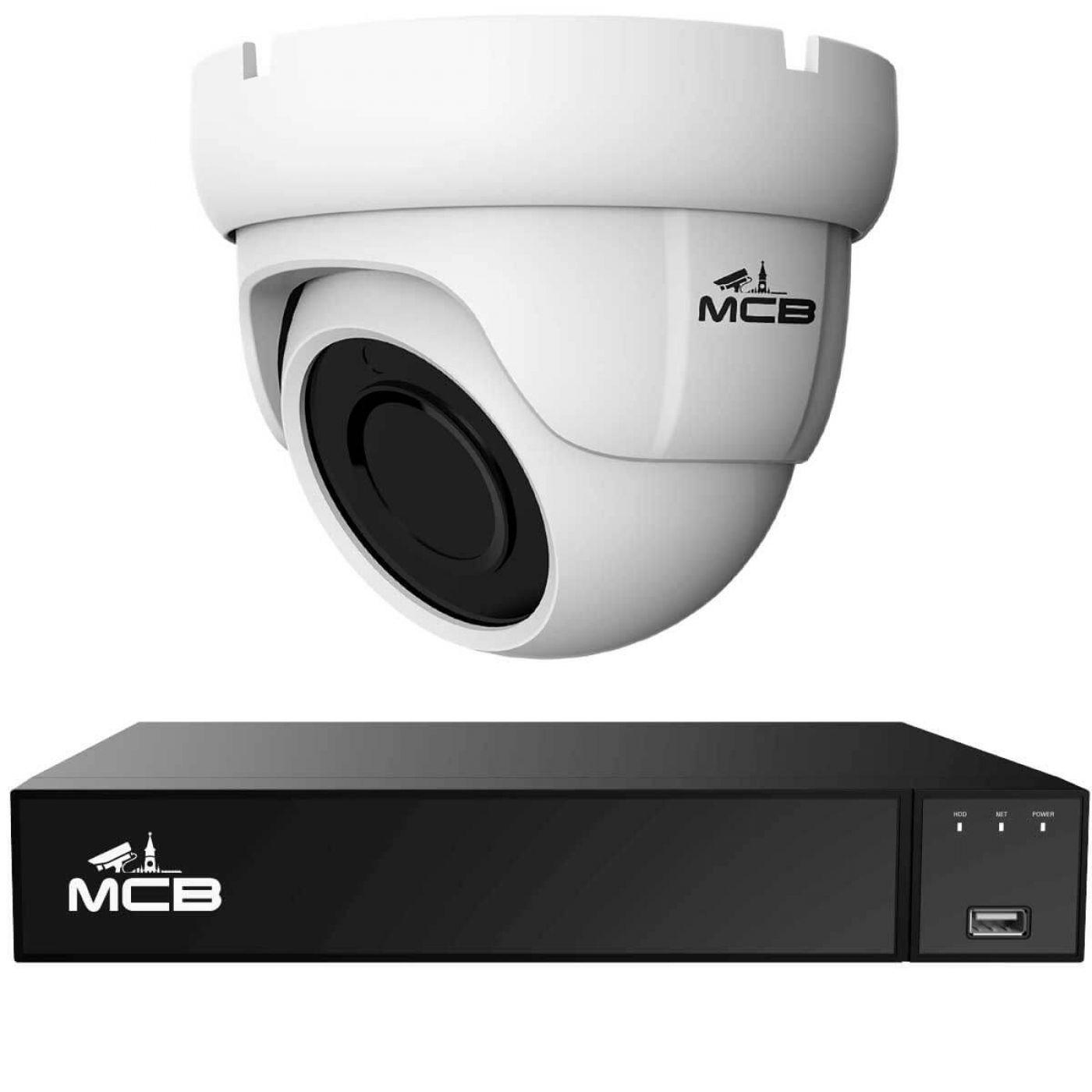 Готовый комплект IP видеонаблюдения на 1 камеру Full HD со звуком