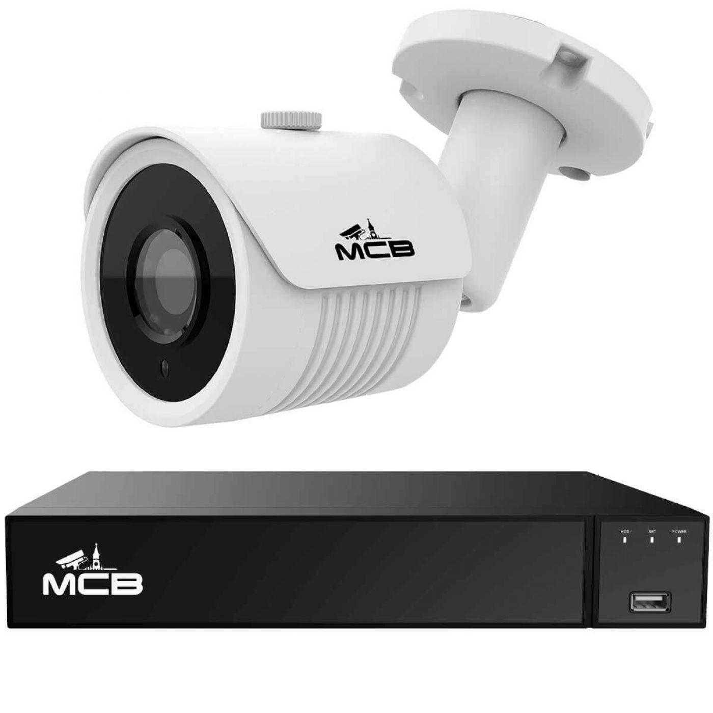 Готовый IP комплект видеонаблюдения на 1 камеру для улицы Full HD 1080P