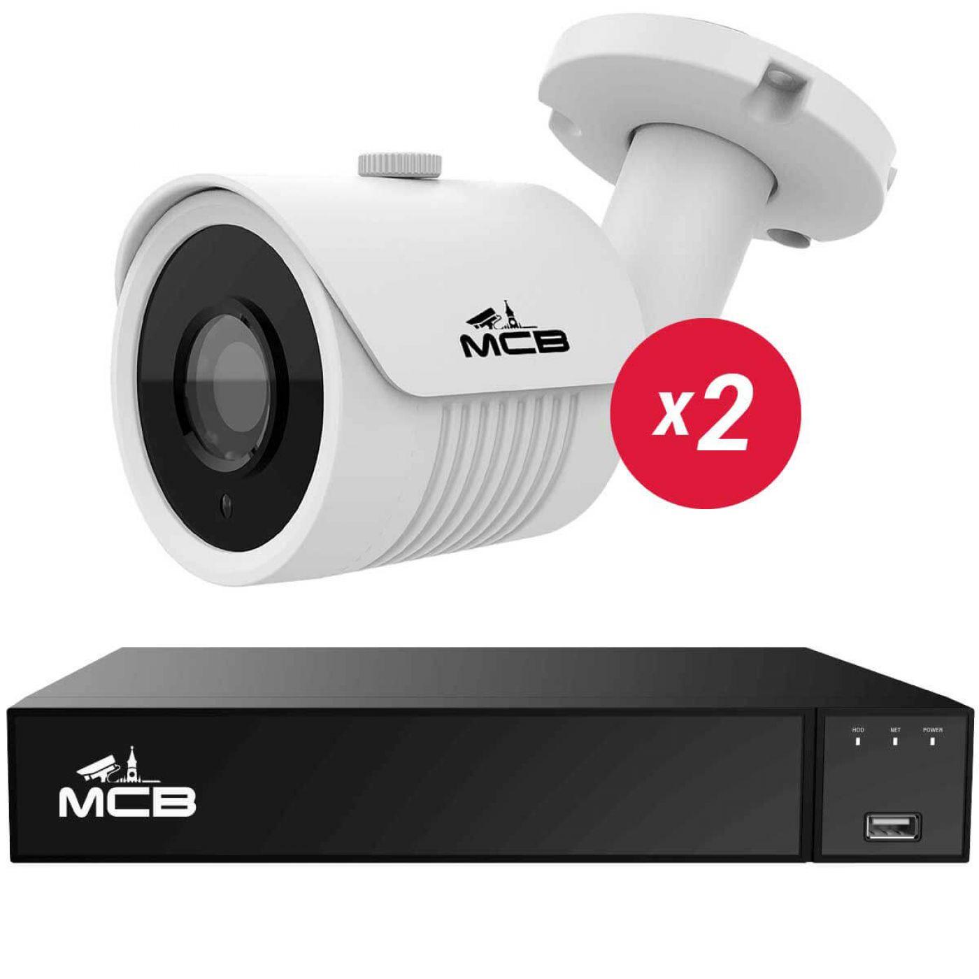 Готовый IP комплект видеонаблюдения на 2 камеры для улицы 5 Мегапикселей