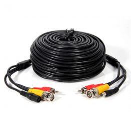 Готовый кабель для видеонаблюдения 15 м. ( BNC DC RCA )