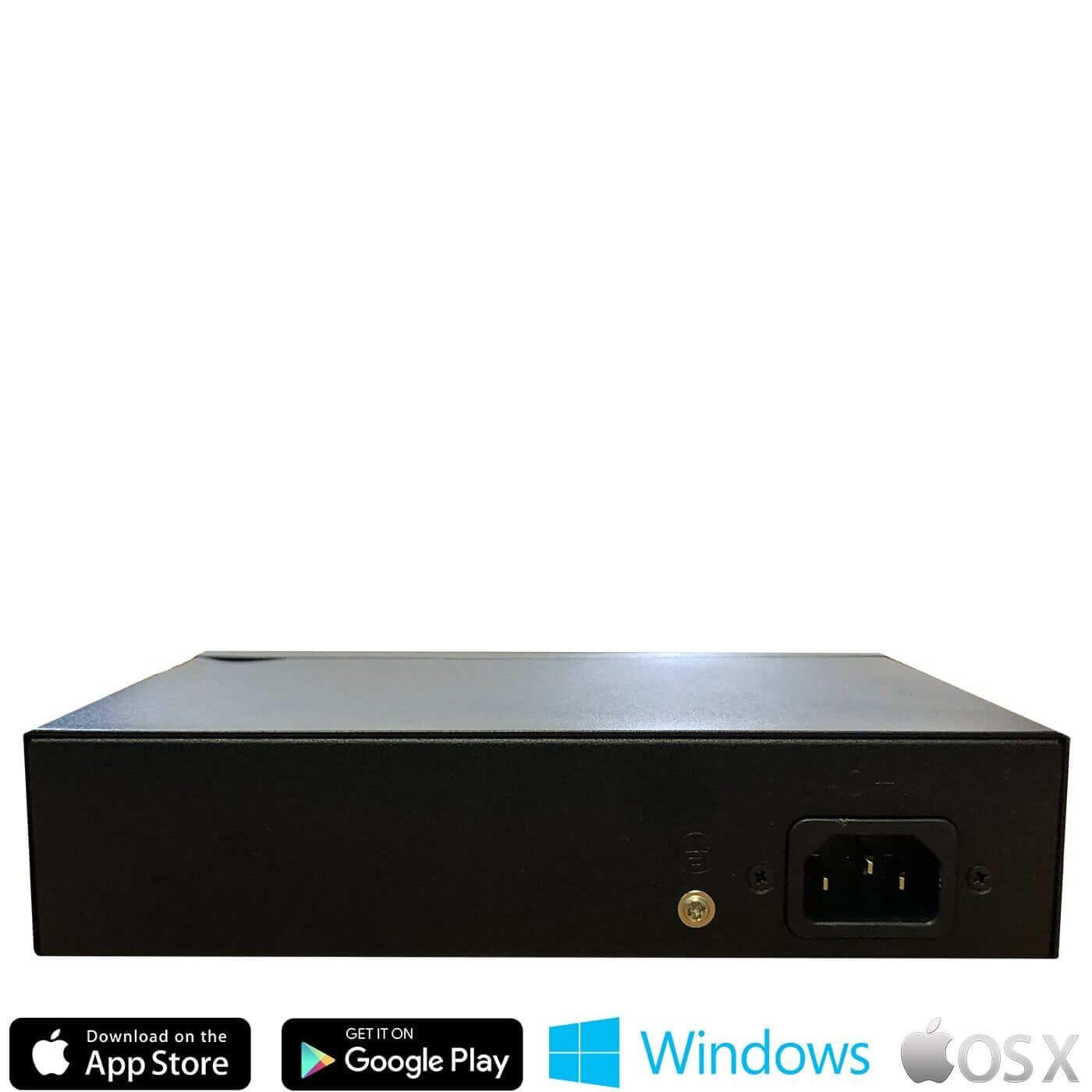 IP комплект видеонаблюдения на 6 камеры 5 Мегапикселей PRO