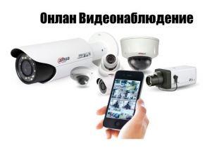 Про белые и серые IP адреса