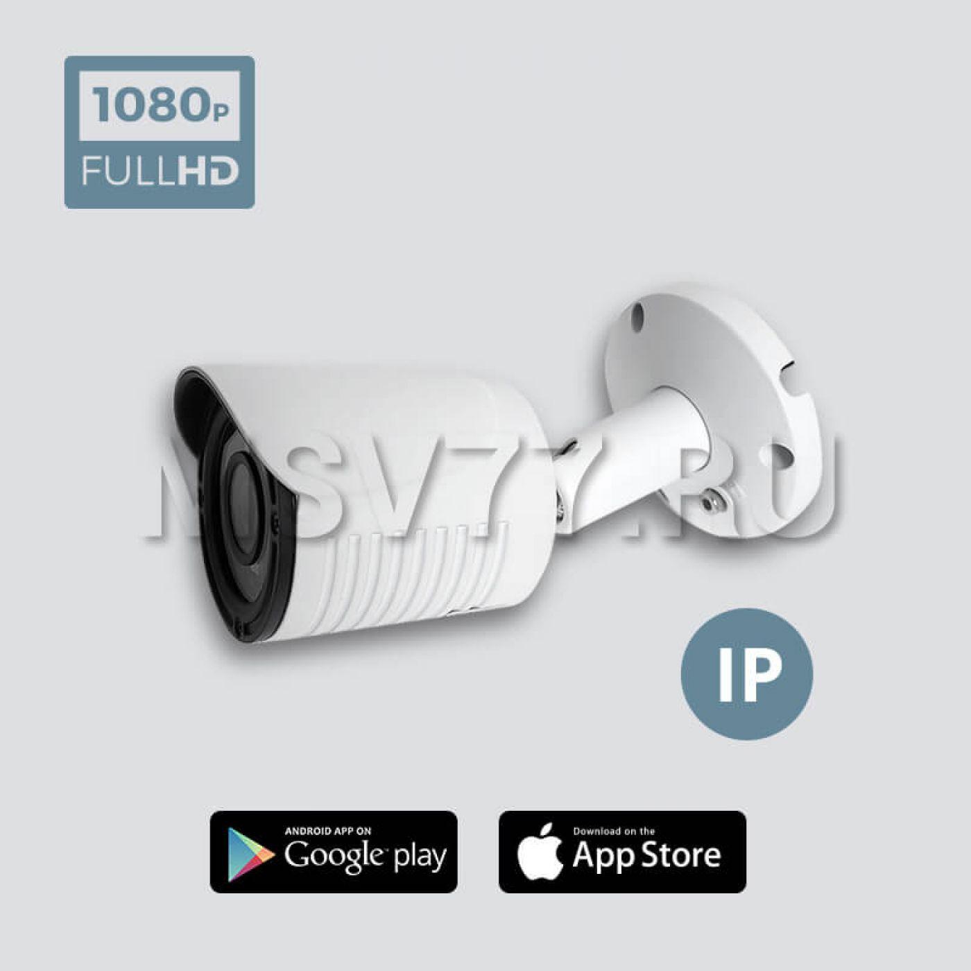 Готовый IP комплект видеонаблюдения на 2 камеры для улицы Full HD 1080P
