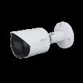 DH-IPC-HFW2230SP-S-0280B