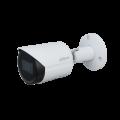 DH-IPC-HFW2831SP-S-0280B