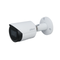 DH-IPC-HFW2831SP-S-0360B