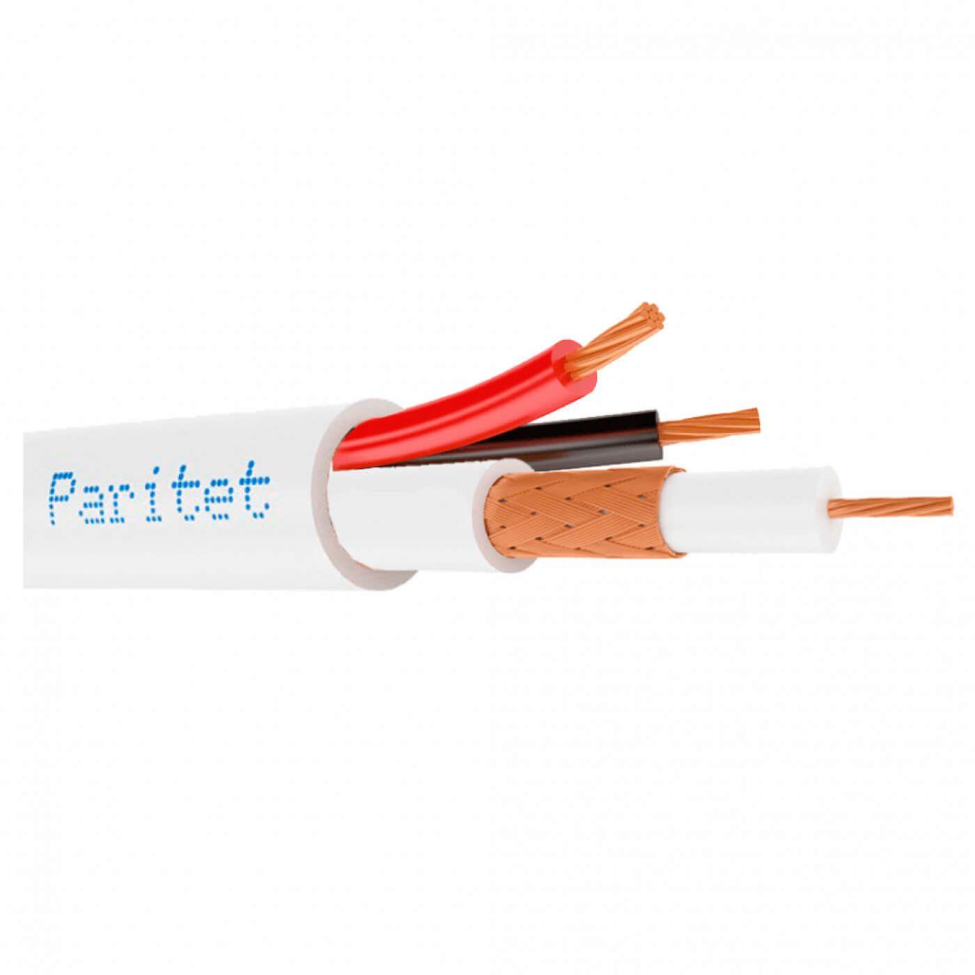 Комбинированный кабель для видеонаблюдения с питанием внутренний КВК-П-2 2х0,5