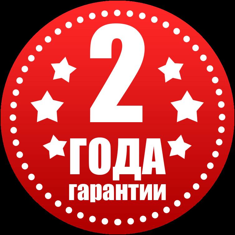 Гарантия на видеонаблюдение 2 года. Московские системы видеонаблюдения