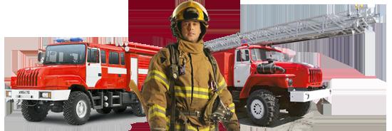 Согласование установки шлагбаума в пожарной службе